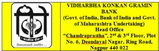 VKGB (VIDHARBH KONKAN GRAMIN BANK) 116 Officer, Office Assistant  Recruitment 2015